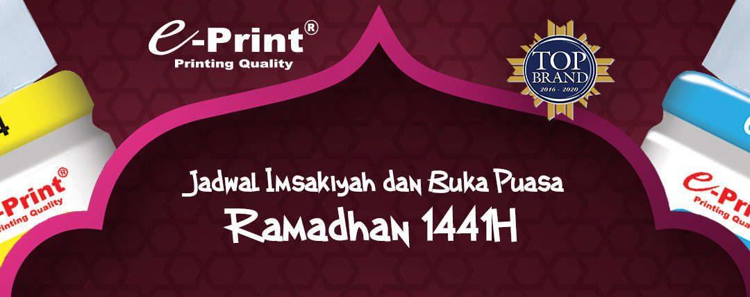 Jadwal Imsakiyah Ramadhan 1441H Tahun 2020